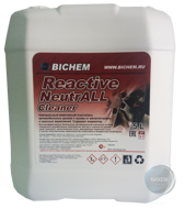 Reactive Neutrall Cleaner